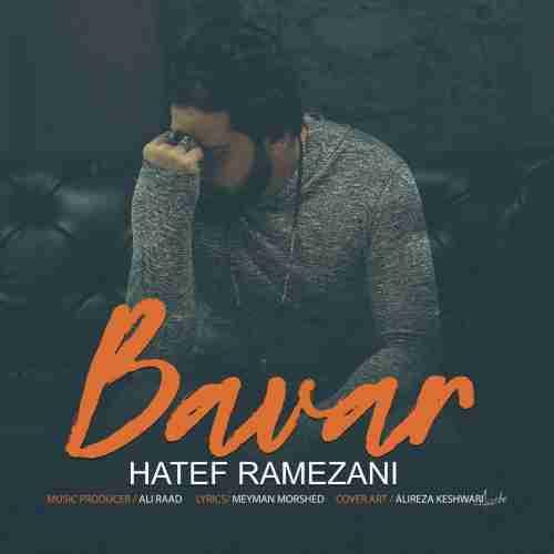 دانلود آهنگ جدید هاتف رمضانی به نام  باور عکس جدید هاتف رمضانی عکس ها و موزیک های جدید هاتف رمضانی