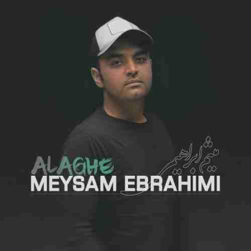 دانلود آهنگ جدید میثم ابراهیمی به نام علاقه عکس جدید میثم ابراهیمی عکس ها و موزیک های جدید میثم ابراهیمی