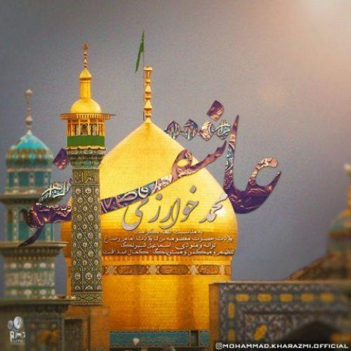 دانلود آهنگ جدید محمد خوارزمی به نام عاشقونه عکس جدید محمد خوارزمی عکس ها و موزیک های جدید محمد خوارزمی