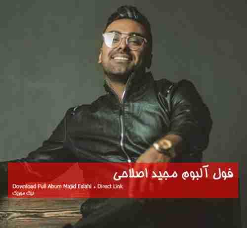 فول آلبوم مجید اصلاحی