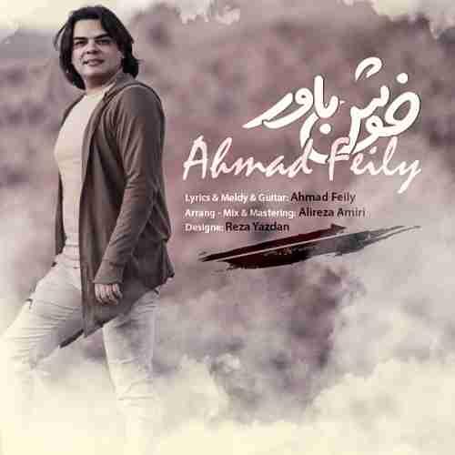 دانلود آهنگ جدید احمد فیلی به نام خوش باور عکس جدید احمد فیلی عکس ها و موزیک های جدید احمد فیلی
