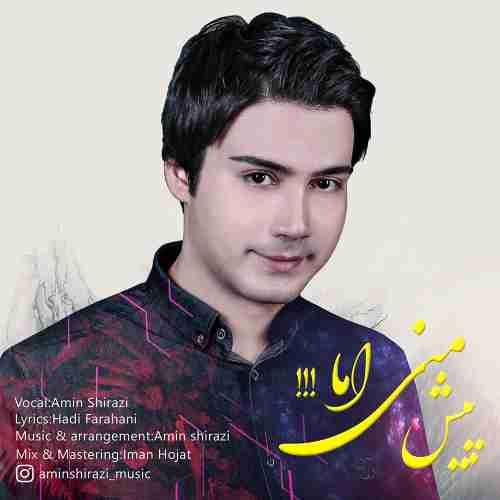 دانلود آهنگ جدید امین شیرازی به نام پیش منی اما عکس جدید امین شیرازی عکس ها و موزیک های جدید امین شیرازی
