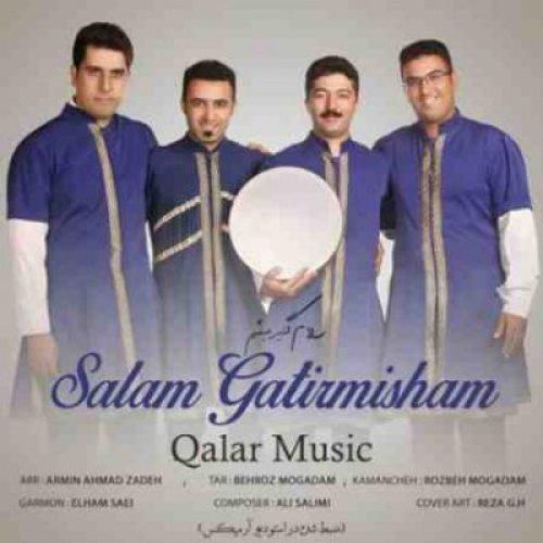 دانلود آهنگ جدید گالار موزیک به نام سلام گتیر میشم عکس جدید گالار موزیک عکس ها و موزیک های جدید گالار موزیک