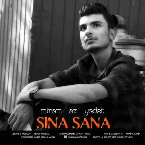 دانلود آهنگ جدید سینا ثنا به نام میرم از یادت عکس جدید سینا ثنا عکس ها و موزیک های جدید سینا ثنا