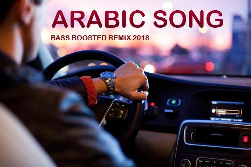 آهنگ خارجی جدید بیس دار برای ماشین