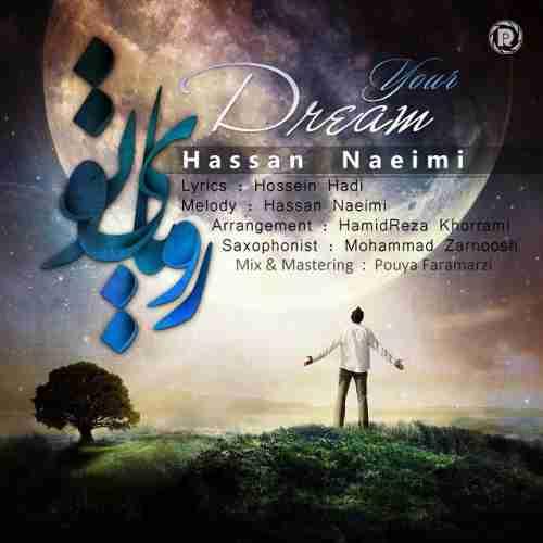 دانلود آهنگ جدید حسن نعیمی به نام رویای تو عکس جدید حسن نعیمی عکس ها و موزیک های جدید حسن نعیمی