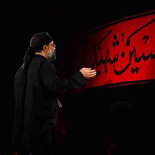 حاج محمود کریمی شب اول 97