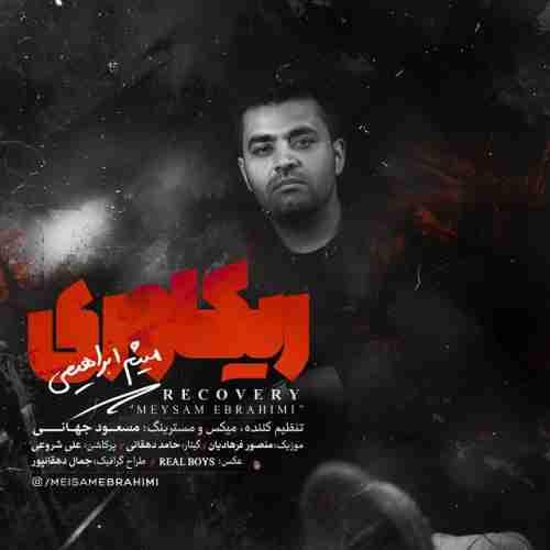 دانلود آهنگ جدید میثم ابراهیمی به نام ریکاوری عکس جدید میثم ابراهیمی عکس ها و موزیک های جدید میثم ابراهیمی