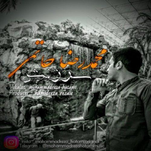 دانلود آهنگ جدید محمدرضا حاتمی به نام سرزنش عکس جدید محمدرضا حاتمی عکس ها و موزیک های جدید محمدرضا حاتمی