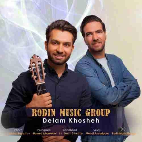 دانلود آهنگ جدید گروه موسیقی رودین به نام دلم خوشه عکس جدید گروه موسیقی رودین عکس ها و موزیک های جدید گروه موسیقی رودین