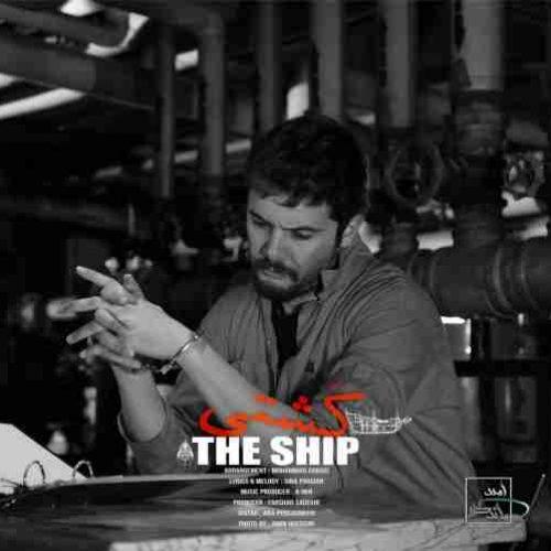 دانلود آهنگ جدید سینا پارسیان به نام کشتی عکس جدید سینا پارسیان عکس ها و موزیک های جدید سینا پارسیان