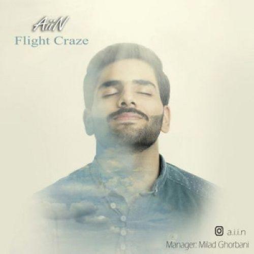دانلود آهنگ جدید آیین به نام Flight Craze عکس جدید آیین عکس ها و موزیک های جدید آیین