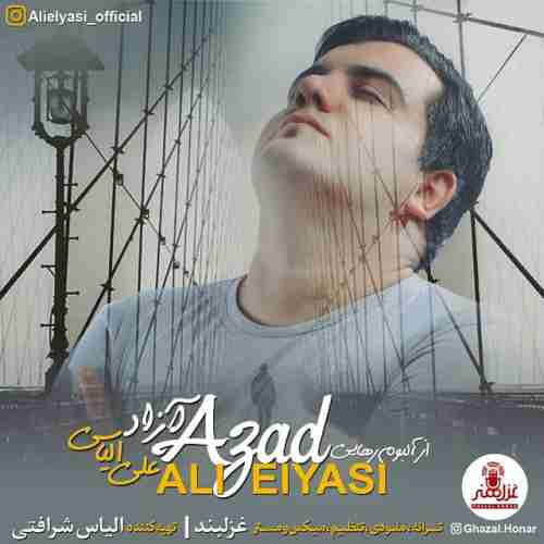 دانلود آهنگ جدید علی الیاسی به نام آزاد عکس جدید علی الیاسی عکس ها و موزیک های جدید علی الیاسی