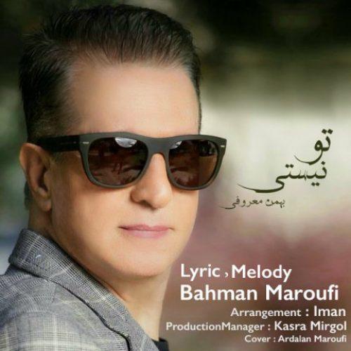 دانلود آهنگ جدید بهمن معروفی به نام تو نیستی عکس جدید بهمن معروفی عکس ها و موزیک های جدید بهمن معروفی