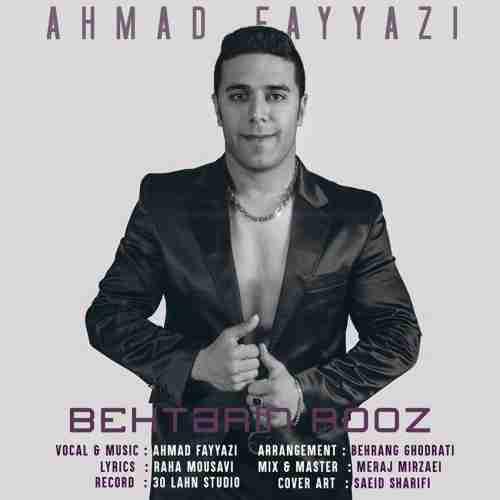 دانلود آهنگ جدید احمد فیاضی به نام بهترین روز عکس جدید احمد فیاضی عکس ها و موزیک های جدید احمد فیاضی