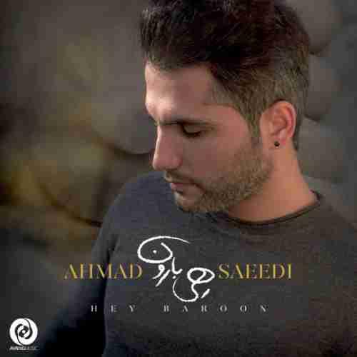 دانلود آهنگ جدید احمد سعیدی به نام هی بارون عکس جدید احمد سعیدی عکس ها و موزیک های جدید احمد سعیدی