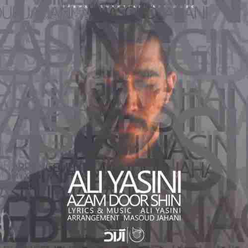 دانلود آهنگ جدید علی یاسینی به نام ازم دورشین عکس جدید علی یاسینی عکس ها و موزیک های جدید علی یاسینی