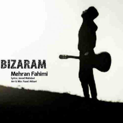 دانلود آهنگ جدید مهران فهیمی به نام بیزارم عکس جدید مهران فهیمی عکس ها و موزیک های جدید مهران فهیمی