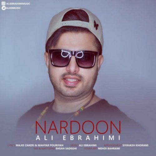 دانلود آهنگ جدید علی ابراهیمی به نام ناردون عکس جدید علی ابراهیمی عکس ها و موزیک های جدید علی ابراهیمی