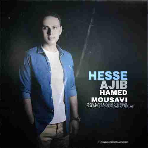 دانلود آهنگ جدید حامد موسوی به نام حس عجیب عکس جدید حامد موسوی عکس ها و موزیک های جدید حامد موسوی