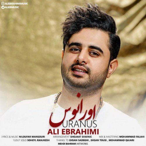 دانلود آهنگ جدید علی ابراهیمی به نام اورانوس عکس جدید علی ابراهیمی عکس ها و موزیک های جدید علی ابراهیمی