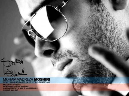 آهنگ جدید محمدرضا مشیری با نام دلتنگتم