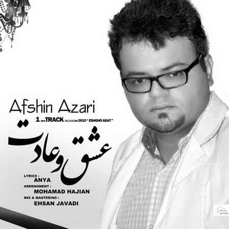 Afshin-Azari-Eshgh-O-Adat