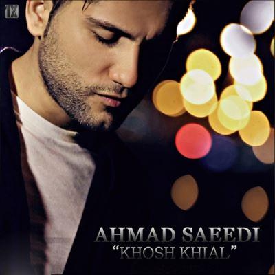 احمد سعیدی خوش خیال