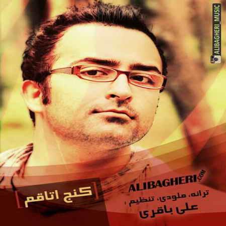 Farzad Farzin - Ashegh
