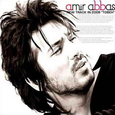 Amir Abbas - Golab Tobeh