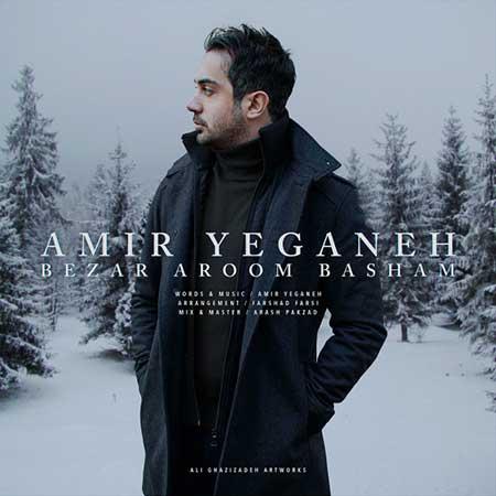 Amir Yeganeh - Bezar Aroom Basham