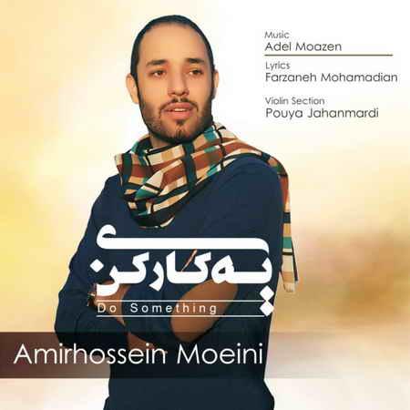 Amirhossein Moeini - Ye Kari Kon
