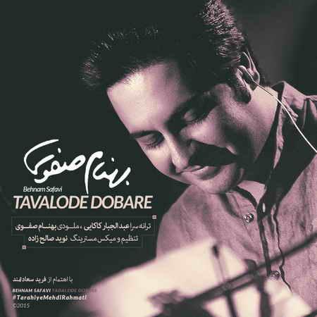 Behnam Safavi - Tavalode Dobareh
