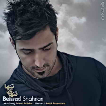 Behrad Shahriari - Tanhaye Tanha