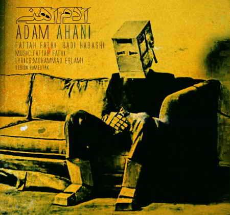 Hadi Habashi Ft Fattah Fathi - Adam Ahani