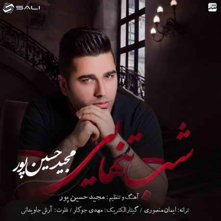 Majid Hosseinpour - Shab Tanhaei