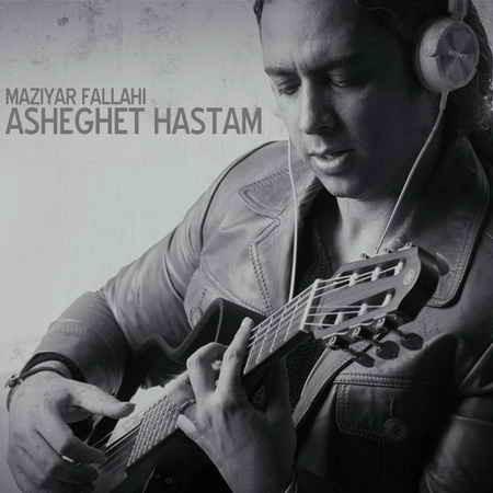 Maziyar Falahi - Asheghet Hastam