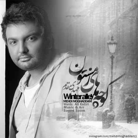 Mehdi Moghaddam - KoocheHaye Zemestoon