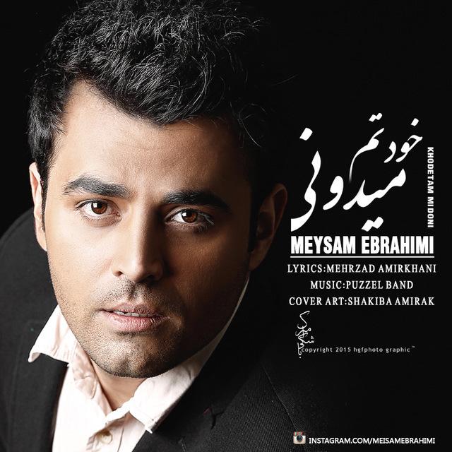 Majid-Reza-Eftekhare-Mani-350x350 دانلود آهنگ جدید غمگین 93