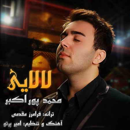 Mohammad PourAkbar - Lalaei