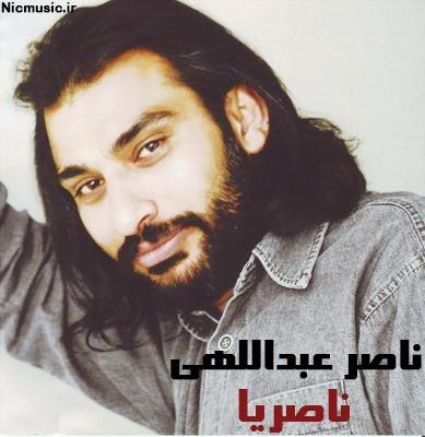 Naser Abdollahi naseria