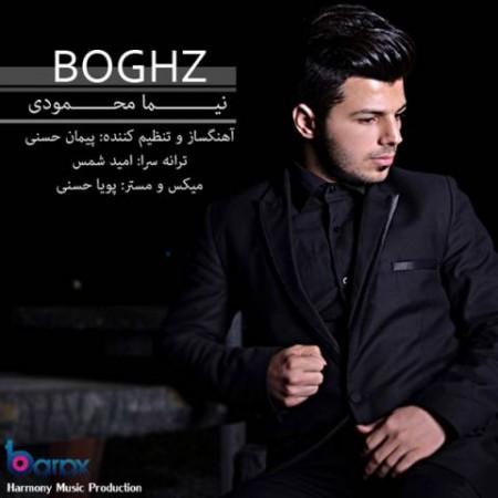Nima Mahmoudi - Boghz