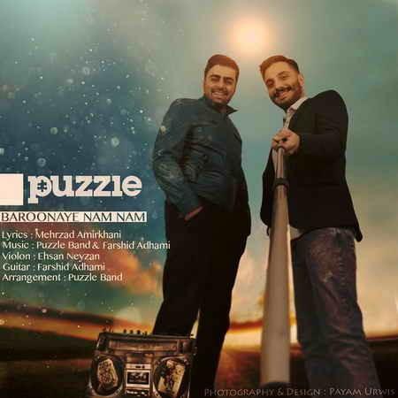 Puzzle Band - Baroonaye Nam Nam