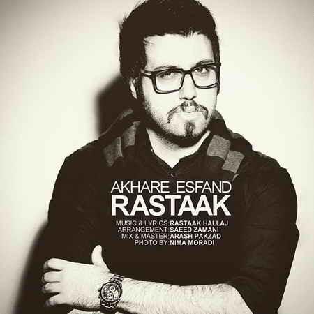 Rastaak-Akhare-Esfand