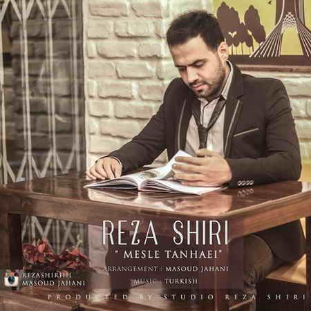 Reza Shiri - Mesle Tanhaei