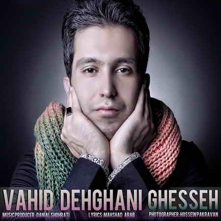 Vahid Dehghani - Ghesseh