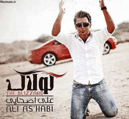 Ali Ashabi Bebar