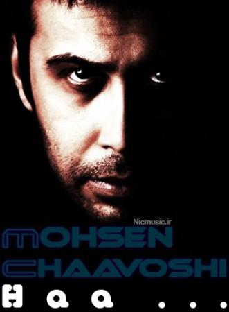 Mohsen Chavoshi ha