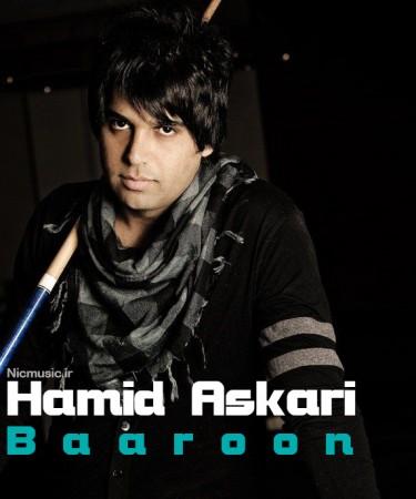Hamid Askari Baroon