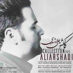 دانلود آلبوم جدید علی ارشدی به نام کالکشن 2015